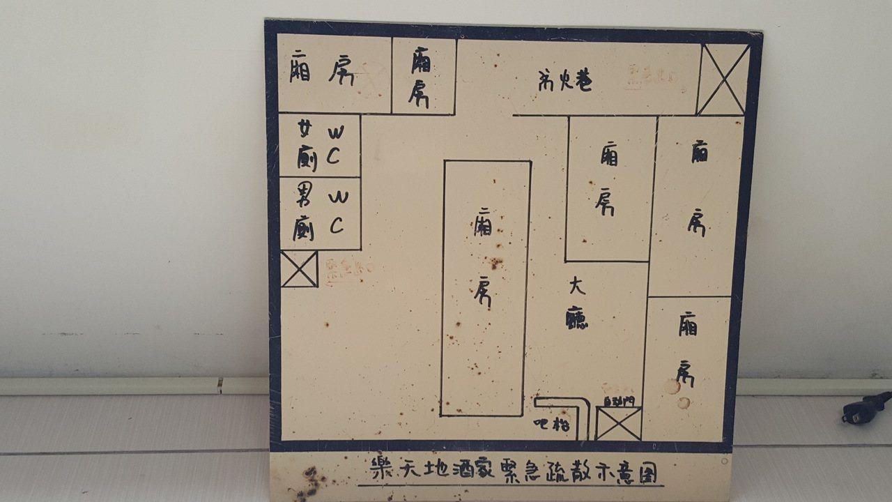 樂天地酒家的「緊急疏散示意圖」。記者胡蓬生/攝影