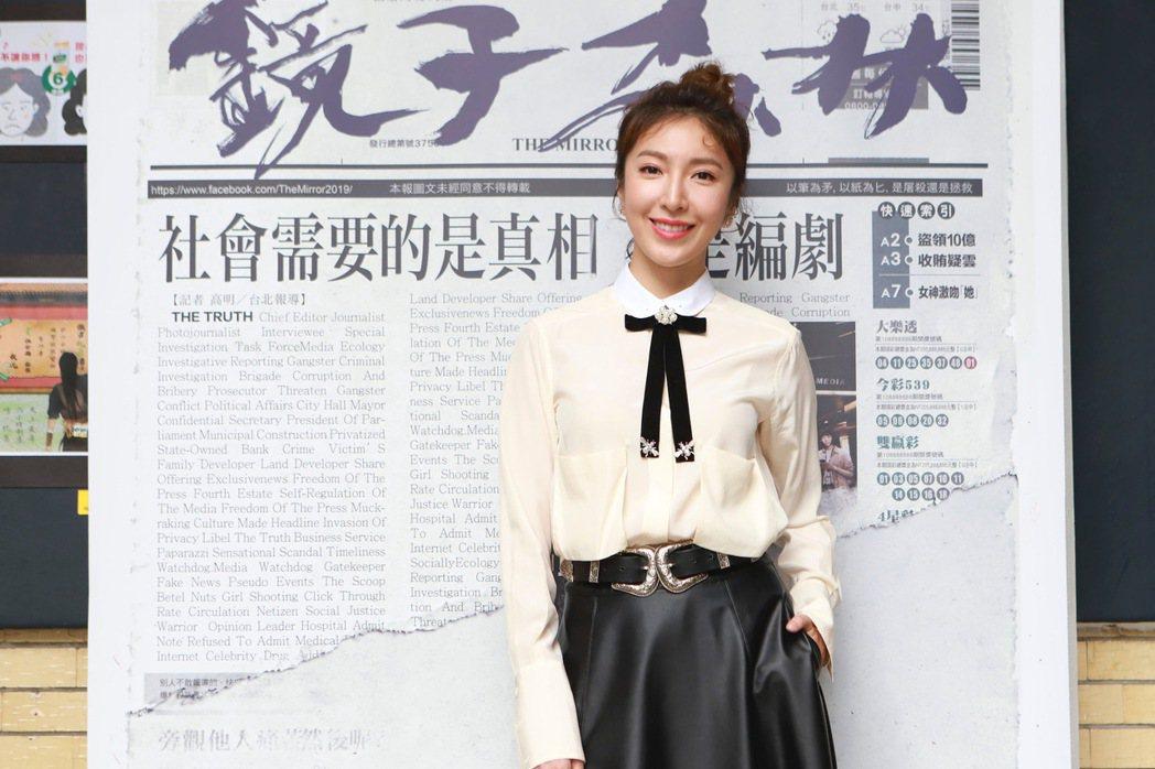楊謹華為主演新戲「鏡子森林」宣傳。圖/民視提供