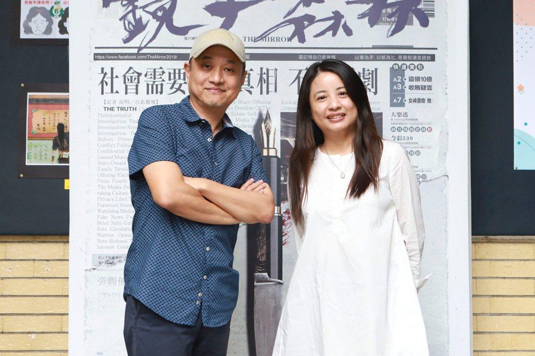 「鏡子森林」導演、製作人鄭文堂、編劇鄭心媚。圖/民視提供