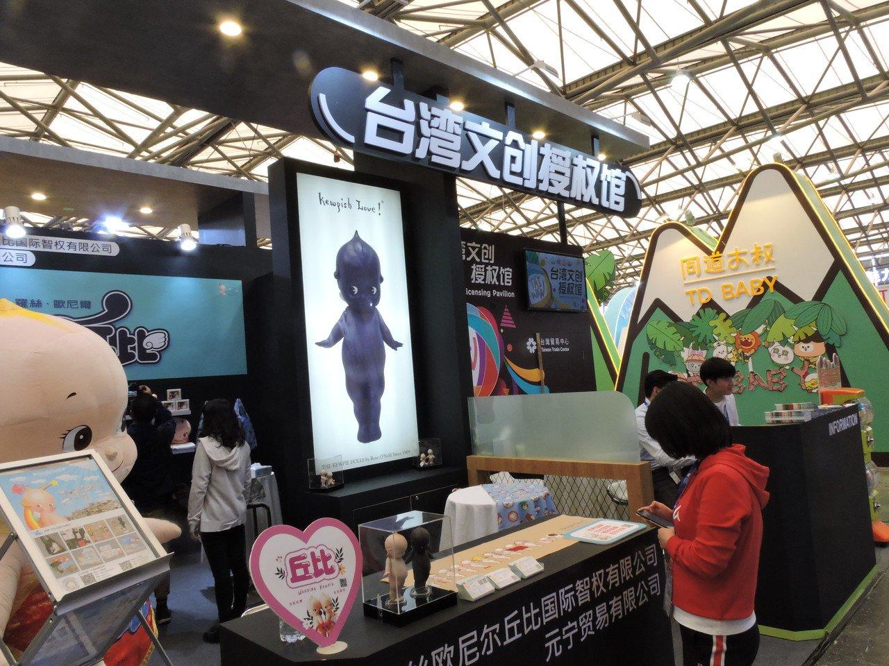 外貿協會打造的「台灣文創授權館」。記者戴瑞芬╱攝影