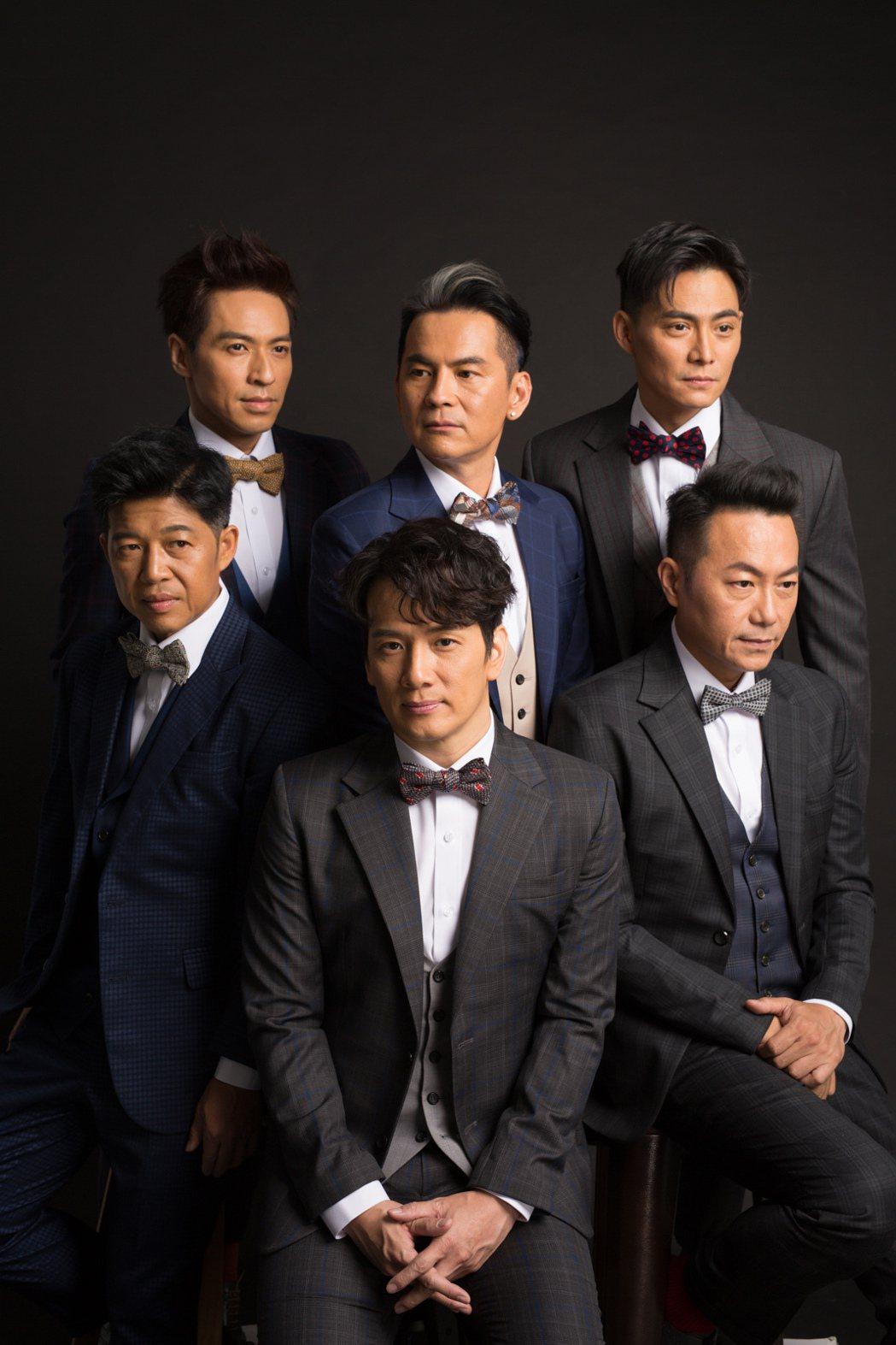 成軍30周年的男團「紅孩兒」重組回歸。圖/歆動音樂提供