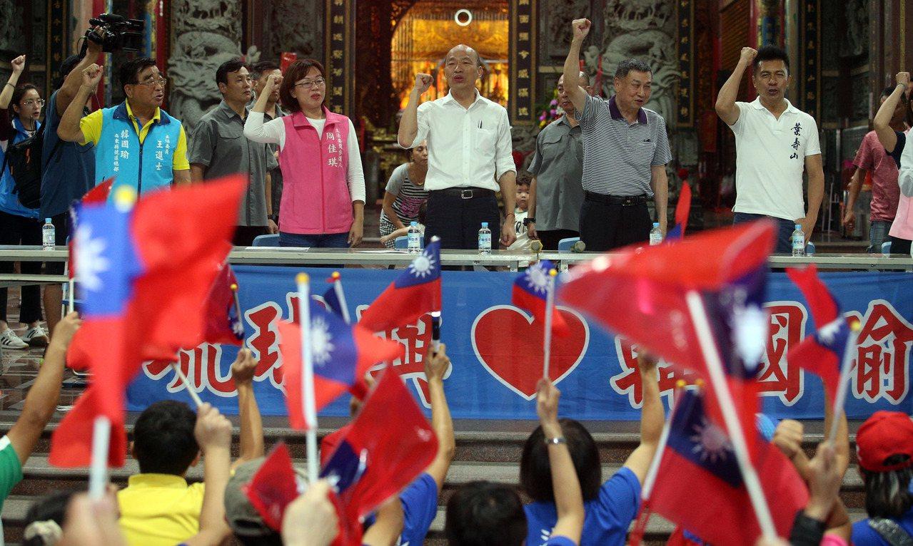 國民黨總統參選人韓國瑜晚間在小琉球舉辦鄉親開講。記者劉學聖/攝影