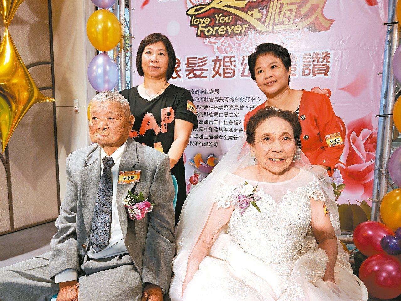 結婚逾70年的九旬夫妻張鈍(前排左)偕妻子張嚴來春(前排右)身著白紗走秀,張鈍說...