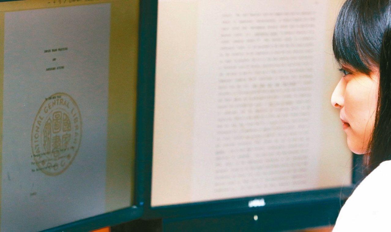 蔡英文總統的論文已經開放在國家圖書館網頁供民眾下載。 圖/聯合報系資料照片