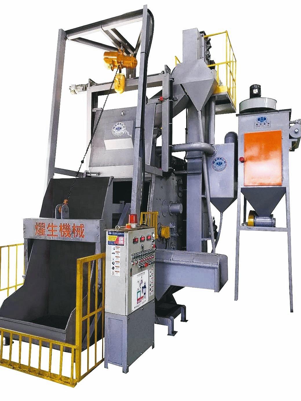 燿生機械全自動進出料環帶式噴洗機。 燿生機械/提供