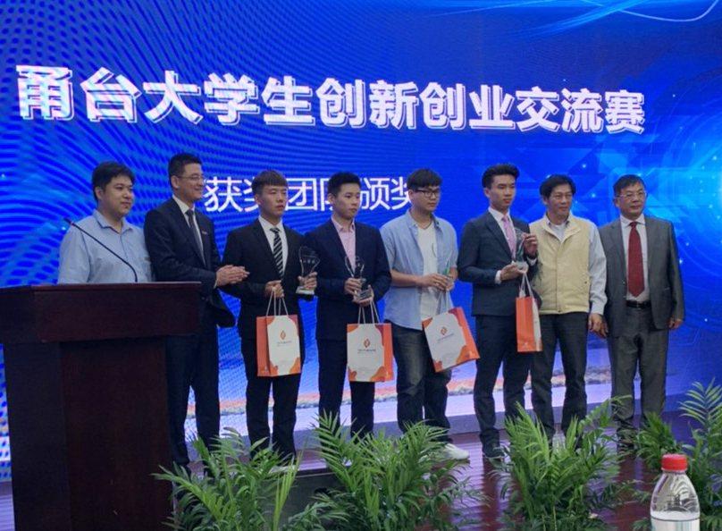 龍華科大自開辦五專學制以來,五專生近年來參加國內外發明展及技職類競賽屢屢獲獎。龍...