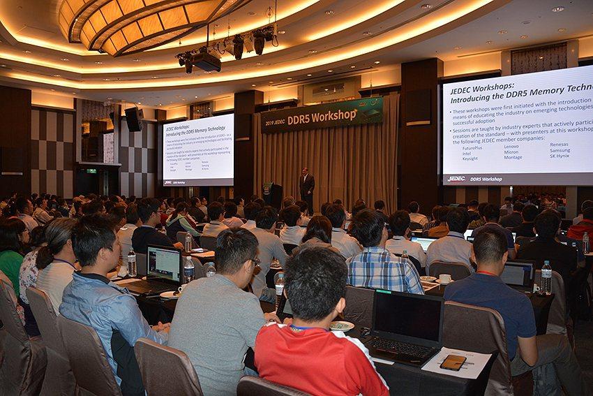 「JEDEC Workshops」活動會場座無虛席。 TSIA/提供
