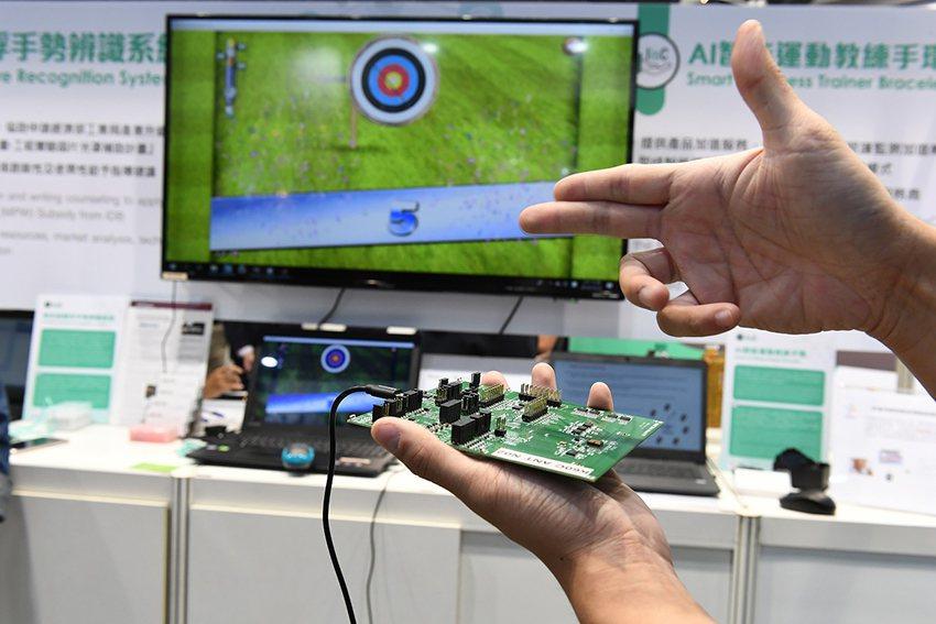 工研院IisC計畫下與開酷科技共同開發的毫米波懸浮手勢辨識系統,提供使用者嶄新直...