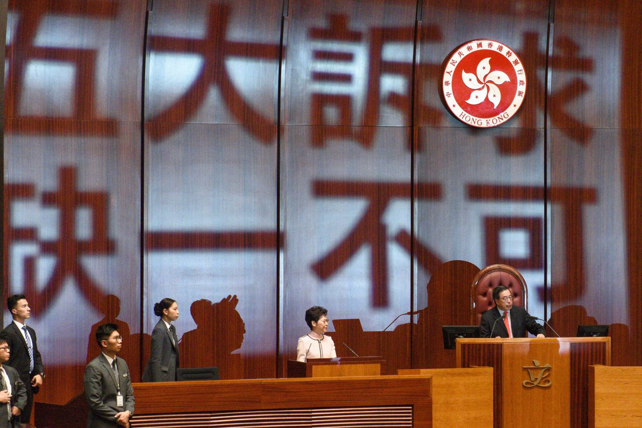 林鄭以影片發表施政報告 歐新社