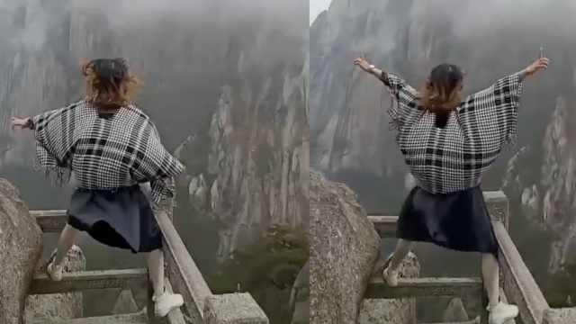 女子站在黃山懸崖上拍抖音,雙手放開做飛翔的姿勢,讓人捏把冷汗。圖/視頻截圖