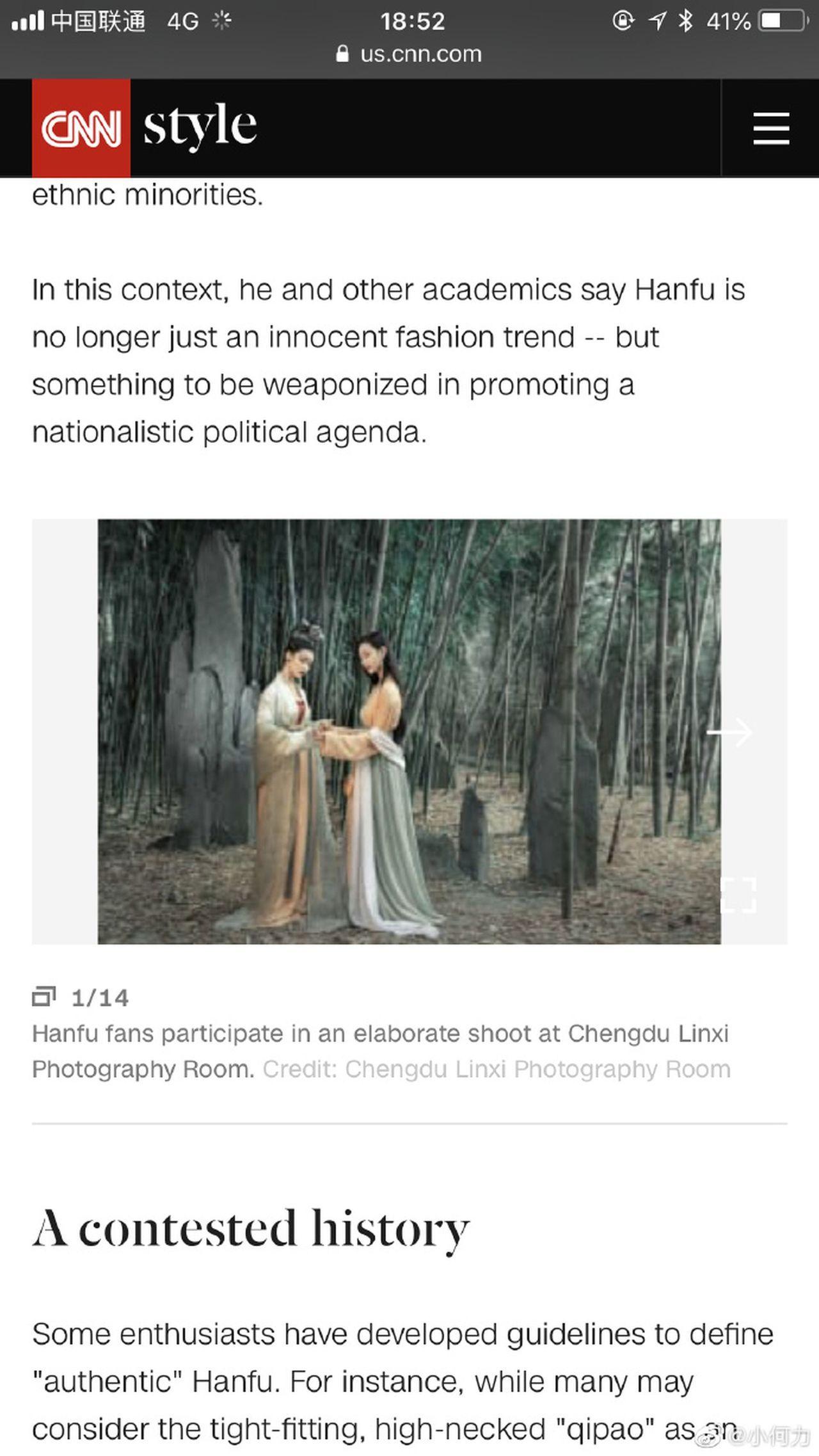 CNN漢服的報導,被圖片提供者指「挾帶私貨」,要求刪除。圖/取自微博