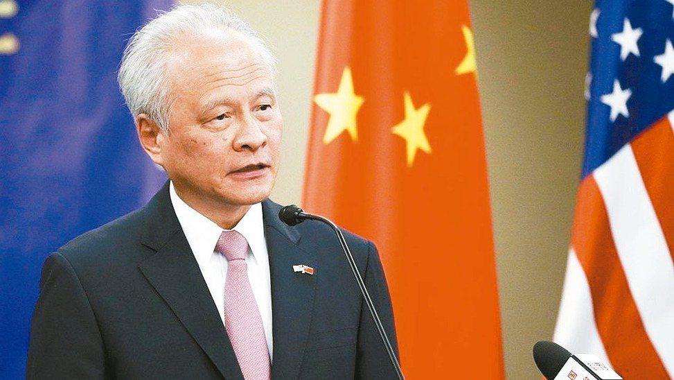 16日起,中國大陸駐美外交官必須提前通報接觸對象。圖為中國大陸駐美大使崔天凱。 ...