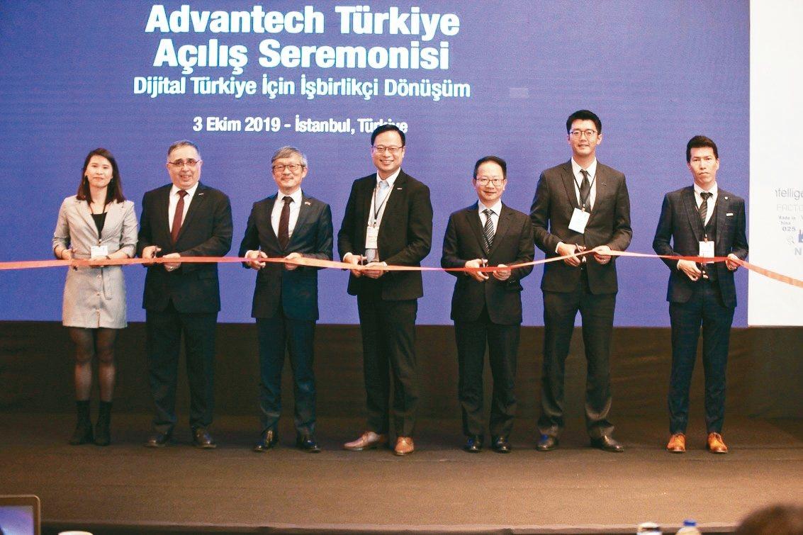 研華日前在土耳其伊斯坦堡舉行共創夥伴會議,多家土耳其在地合作夥伴及客戶共襄盛舉。...