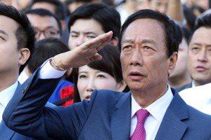 郭台銘:國民黨總統初選 像比賽聽電話