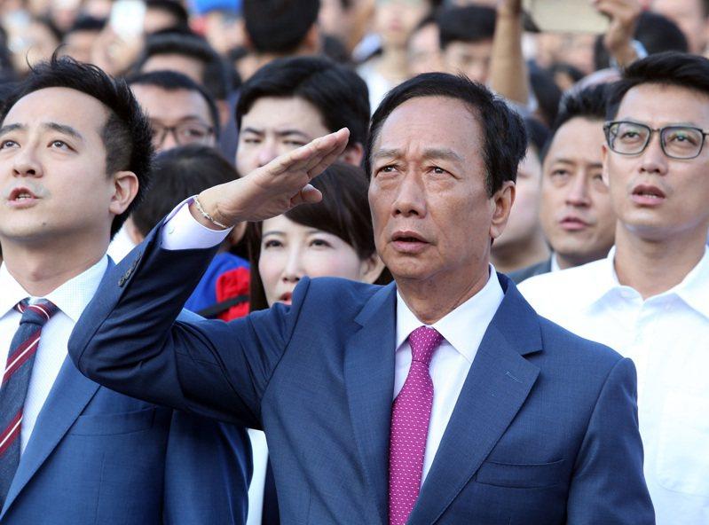 鴻海創辦人郭台銘不參選2020總統後,積極搶攻國會席次。 圖/聯合報系資料照片