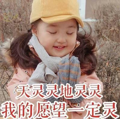 圖片來源/fabiaoqing