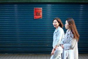 陳玠宇/居住正義呼聲下,「囤房稅」可能面臨的現實問題