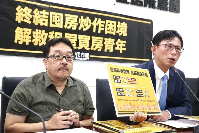 9月16日,時代力量立委黃國昌(右)提出時代力量黨團版「囤房稅」「實價登錄2.0...