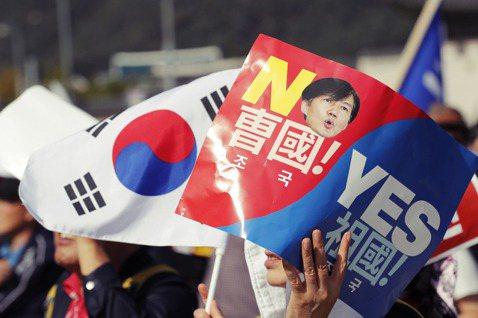 南韓法務部長曹國的「不適任爭議」延燒多時,10月14日曹國對外閃電宣布請辭,令外...