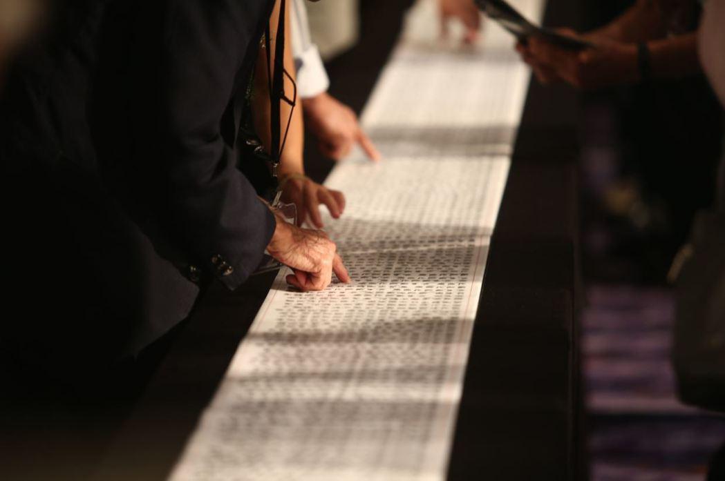 2018年10月5日,促轉會舉行「反省記憶:平復司法不法之第一波刑事有罪判決撤銷公告儀式」,白色恐怖與二二八事件受難者在名單上找尋自己與親人的名字。 圖/聯合報系資料照