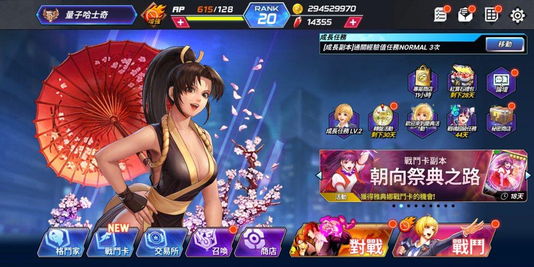 遊戲首頁畫面(Live 2D)
