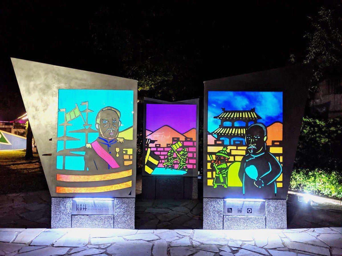 淡水古蹟博物館推出裝置藝術《清法戰役‧滬尾時空再繪》,以全國首創最炫的「光雕技術...