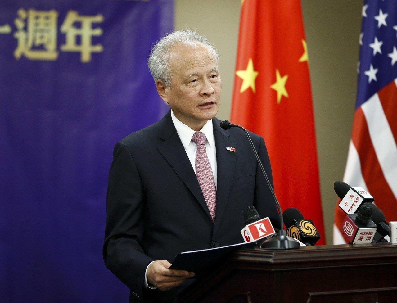 美國國務院16日起規定,中國大陸駐美外交官必須提前通報接觸對象。圖為中國大陸駐美...