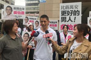 北市立委第3選區雙帥對決 他點出吳怡農若贏蔣萬安的指標意義