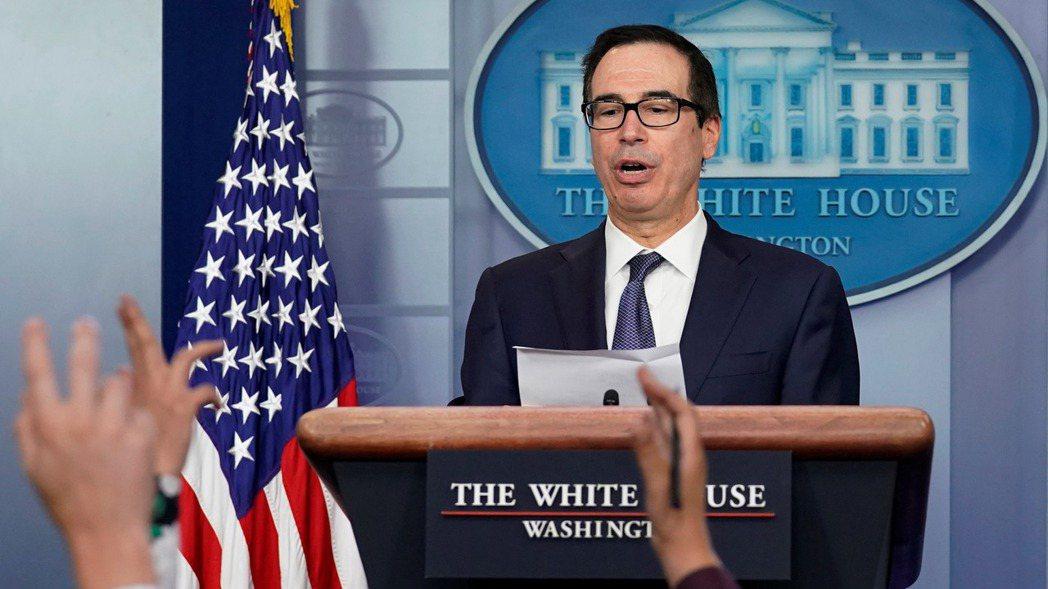 美國財政部部米努勤表示,正與中國敲定貿易協議內容,以備下個月簽署。  (路透)
