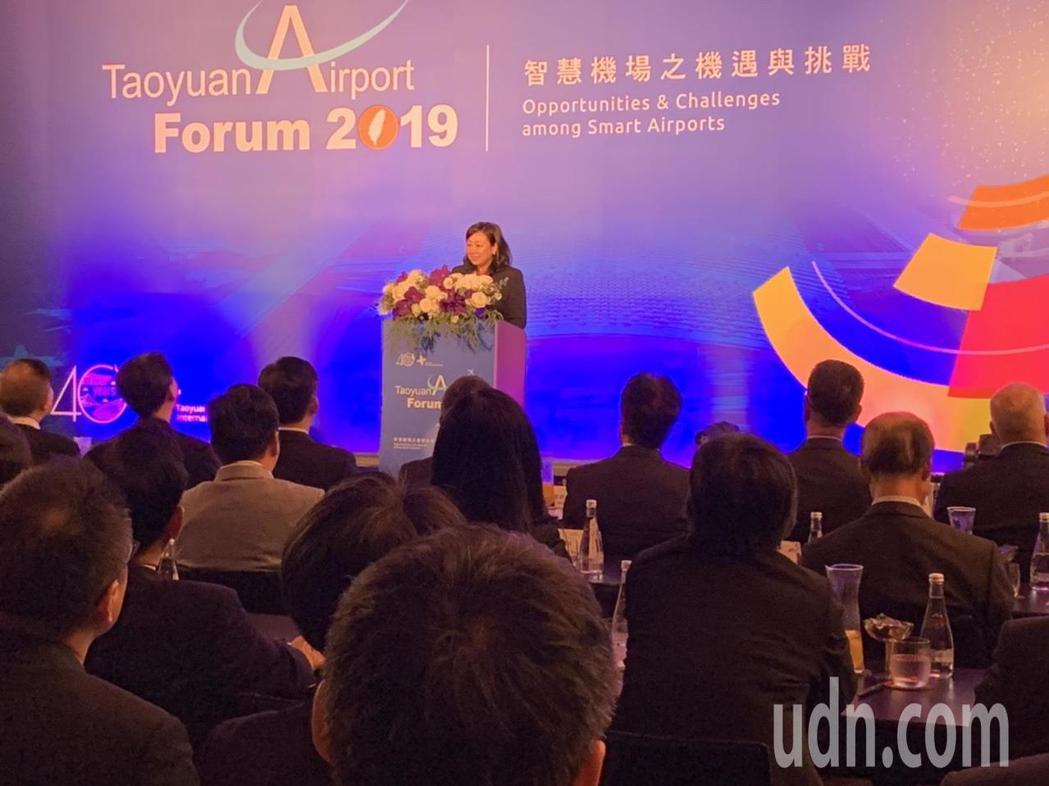 2019機場論壇今年主題為「智慧機場之機遇與挑戰」,盼促成各國機場間共享智慧科技...