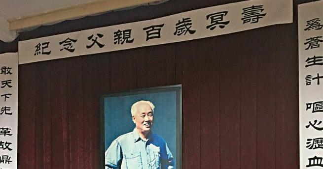 17日是中共前總書記趙紫陽100歲冥壽,趙家16日已開設靈堂。圖/明報網