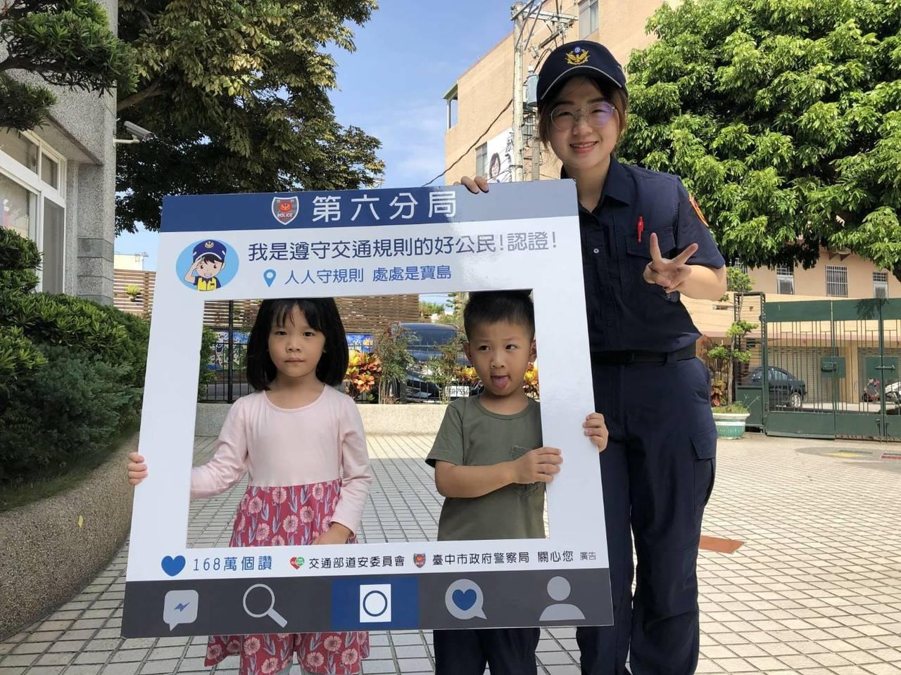 10月有許多交通新制開始實行,台中市政府警察局第六分局特別利用開學季期間,於九月...