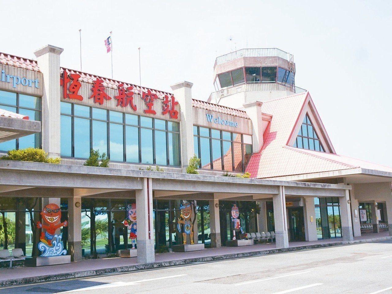 恆春機場自2014年9月以後就再無飛機起降。圖/本報資料照