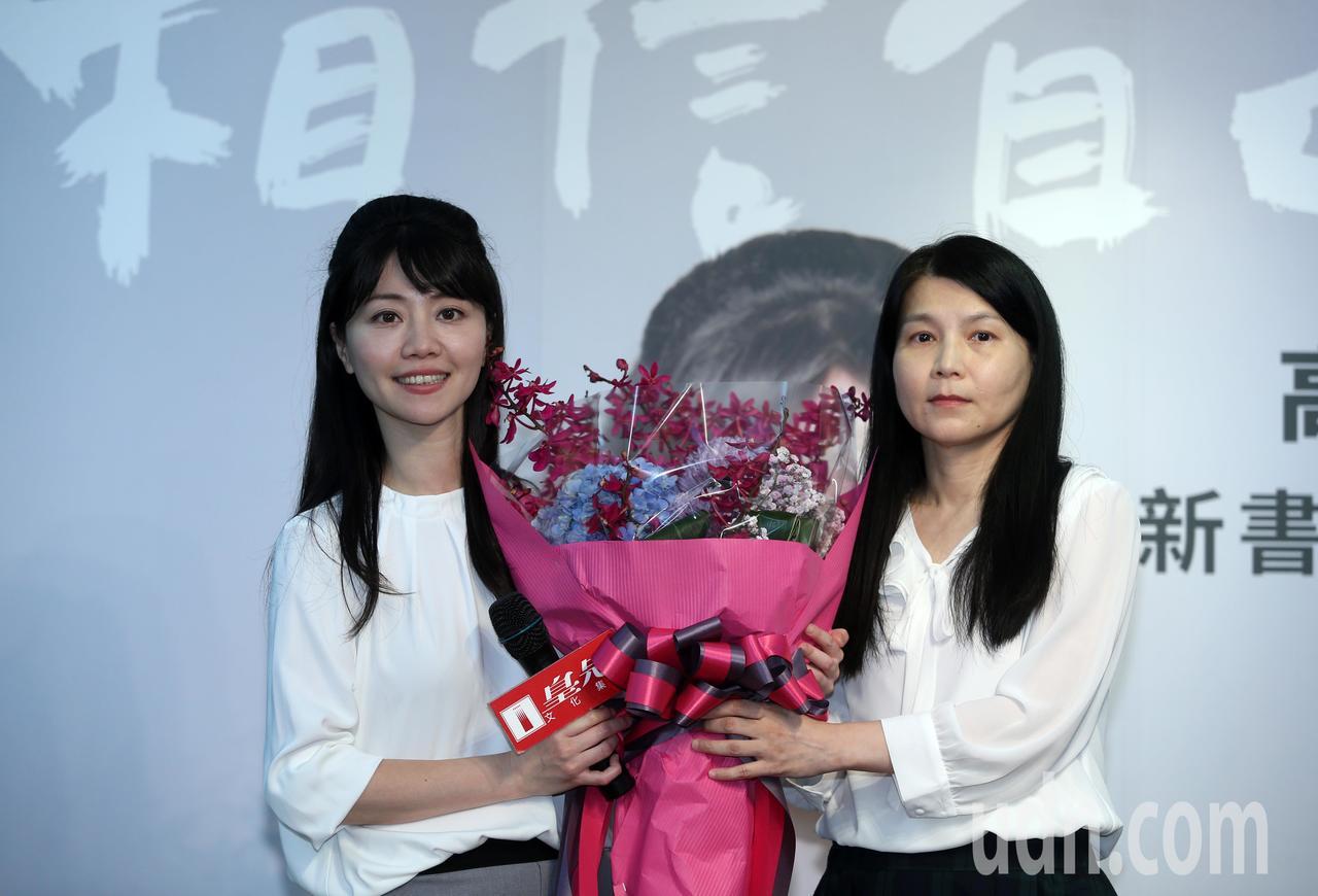 台北市議員高嘉瑜(左)上午舉行個人新書「相信自己」發表會。記者曾吉松/攝影