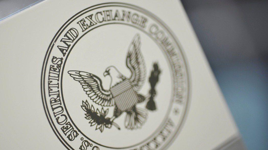美國證管會凍結18名涉嫌操縱交易人士的資產,其中多數位於中國。  (路透)