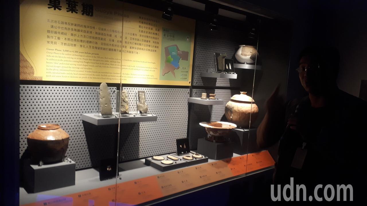 南科考古館展示各個時期的在地先民用品。記者周宗禎/攝影