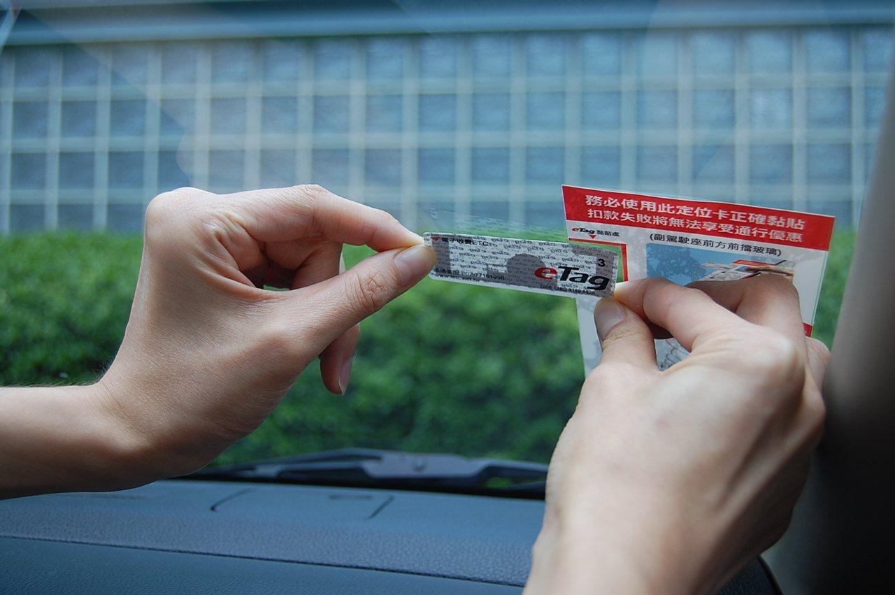 遠通電收今(17)日表示,即日起,透過eTag聯名銀行信用卡將可支付台北市路邊停...