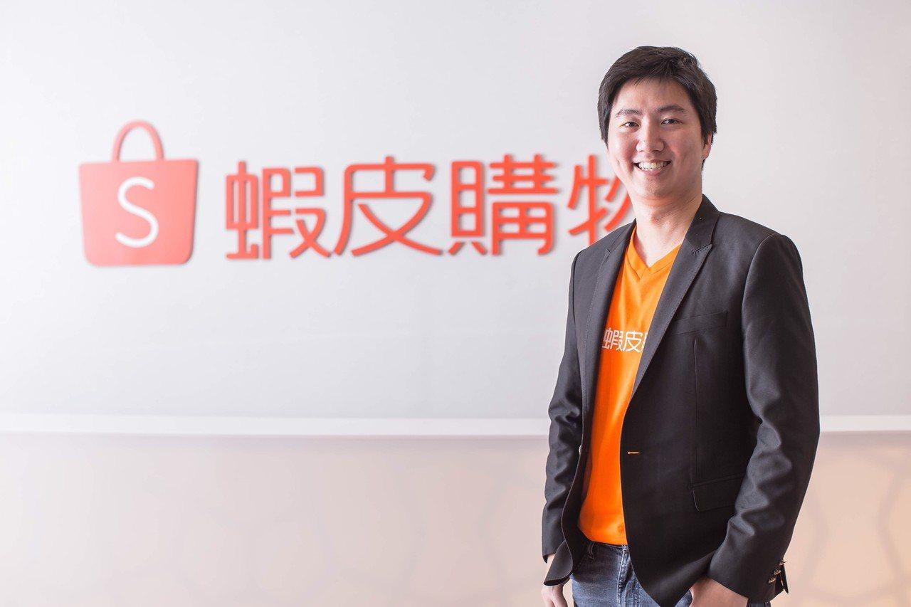 蝦皮購物亞太區首席營運長馮時欽表示,成功創造東南亞七國的雙11購物狂潮,2016...