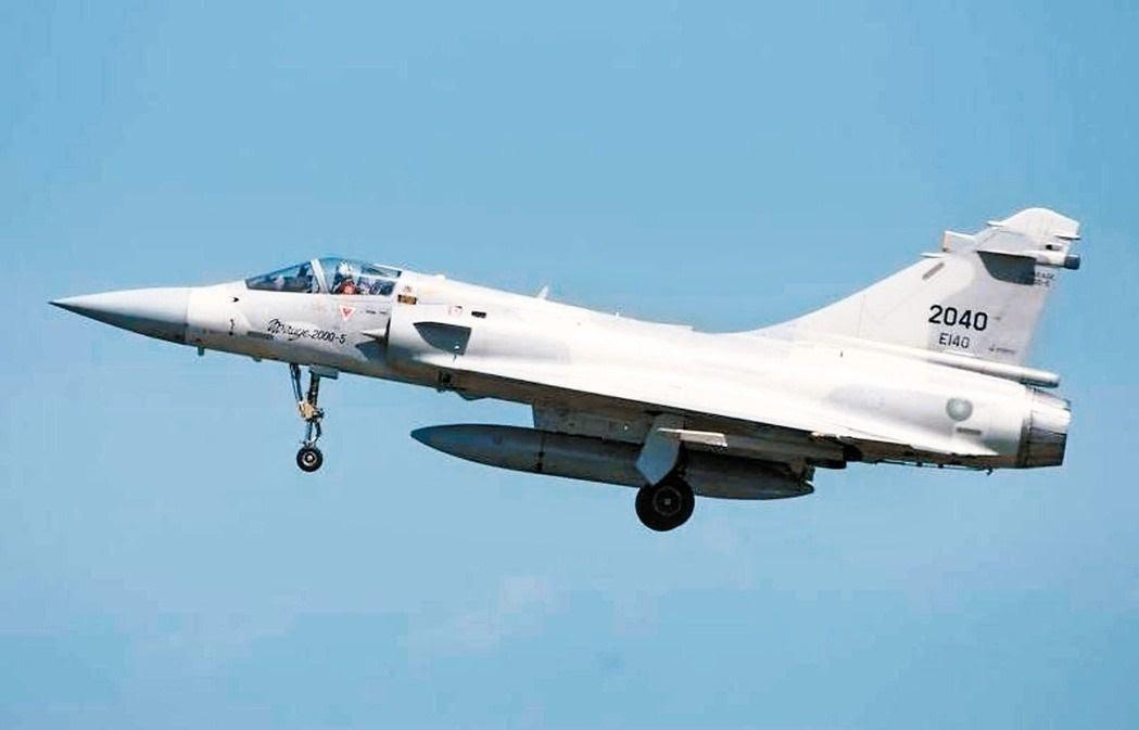 失事的幻象2040號機。圖/空軍提供