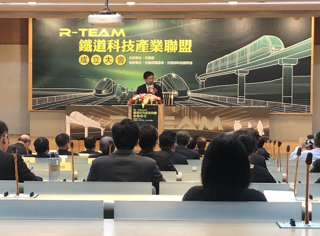 交通部長林佳龍今天出席「R-TEAM鐵道科技產業聯盟成立大會」。記者侯俐安/攝影