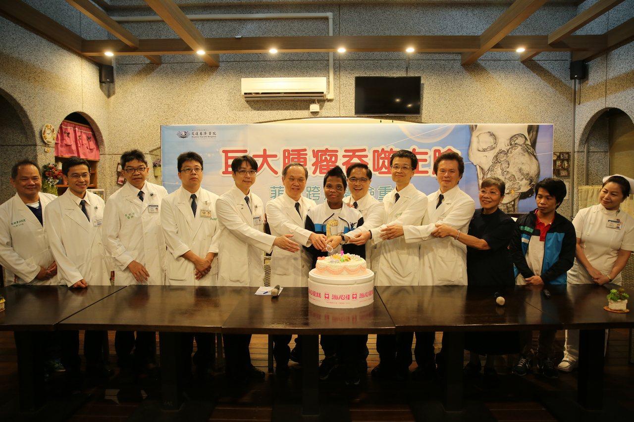 花蓮慈濟醫院醫療團隊與麥可(右七)一起切下蛋糕,祝福他成功切除腫瘤可出院回家。圖...