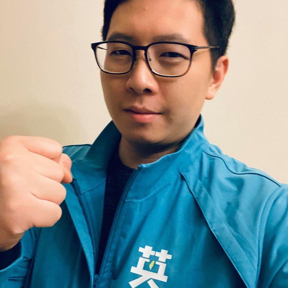 桃園市綠黨議員王浩宇。取自臉書