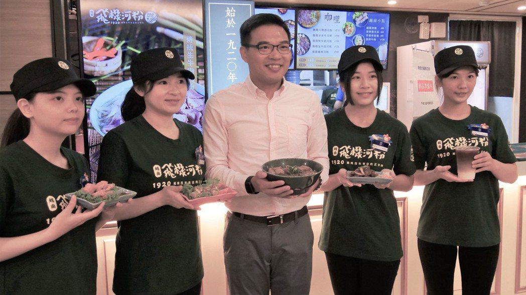 上櫃公司豆府餐飲集團今在台中市中友百貨公司美食街開出集團第6個品牌「飛機河粉」董...