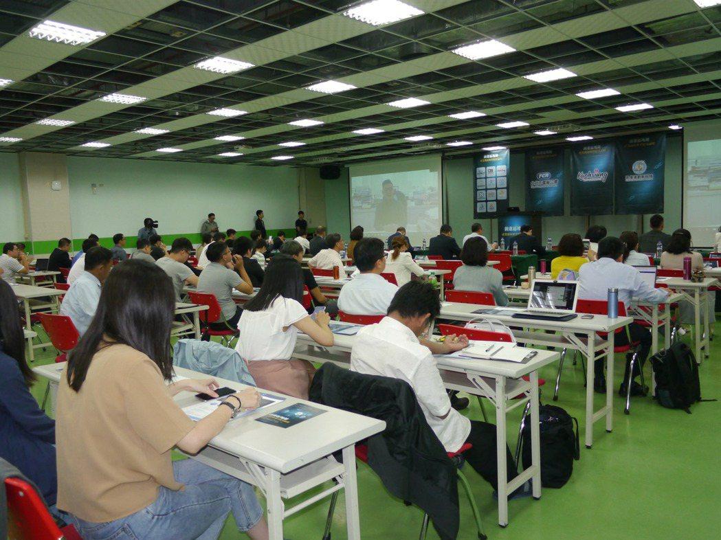 「區塊鏈產業創新轉型應用論壇」吸引高雄地區產業菁英與學術單位代表參與。記者徐白櫻...