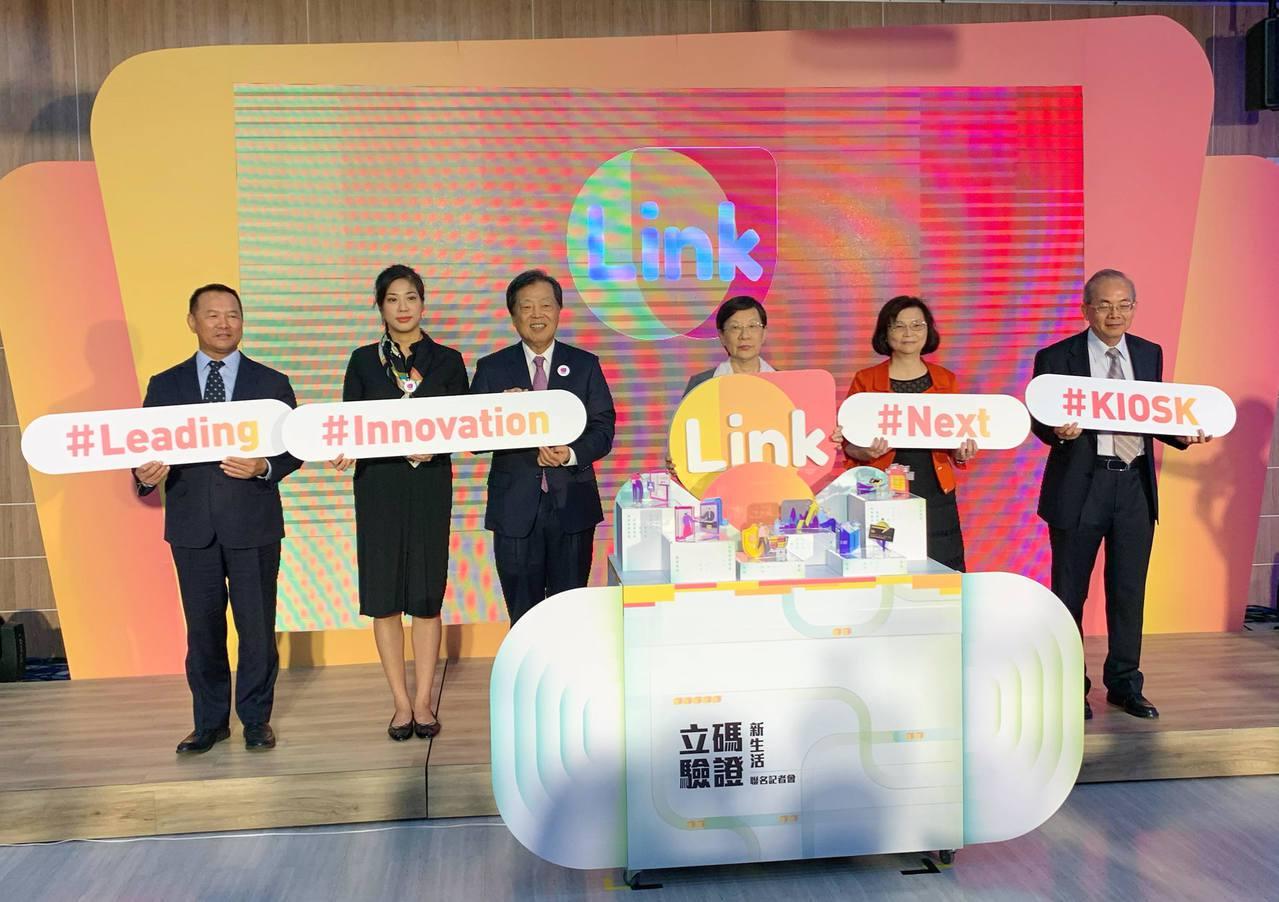 新光銀行、全家便利商店、台灣票據交換所三方合作,推出全新「立碼驗」服務。記者徐力...