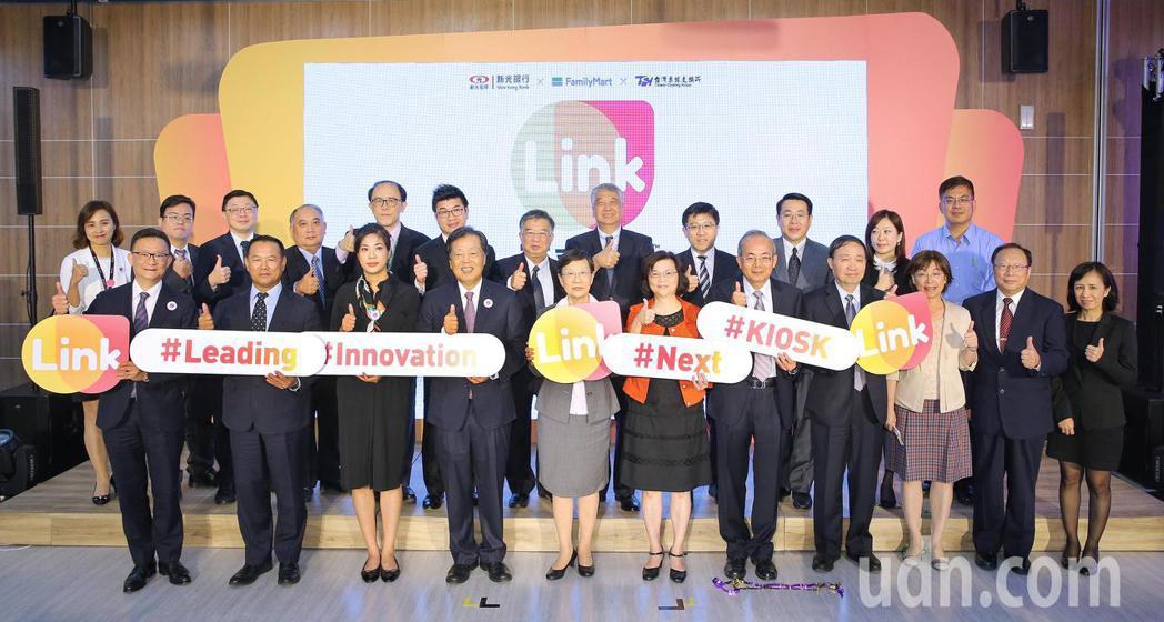 全家與台灣票據交換所及新光銀行聯合舉行「立碼驗證新生活」記者會,宣布導入「立碼驗...