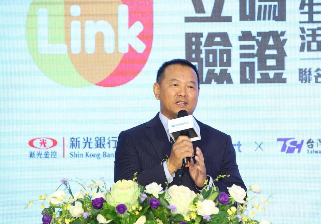 全家總經理薛東都致詞。記者陳柏亨/攝影