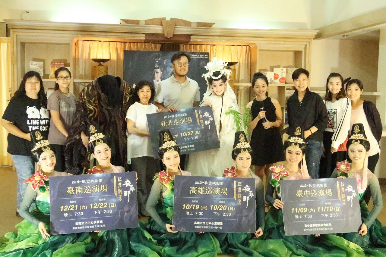 尚和歌仔戲劇團推出25周年原創大戲「紅塵觀音-夜琴郎」。記者徐如宜/攝影