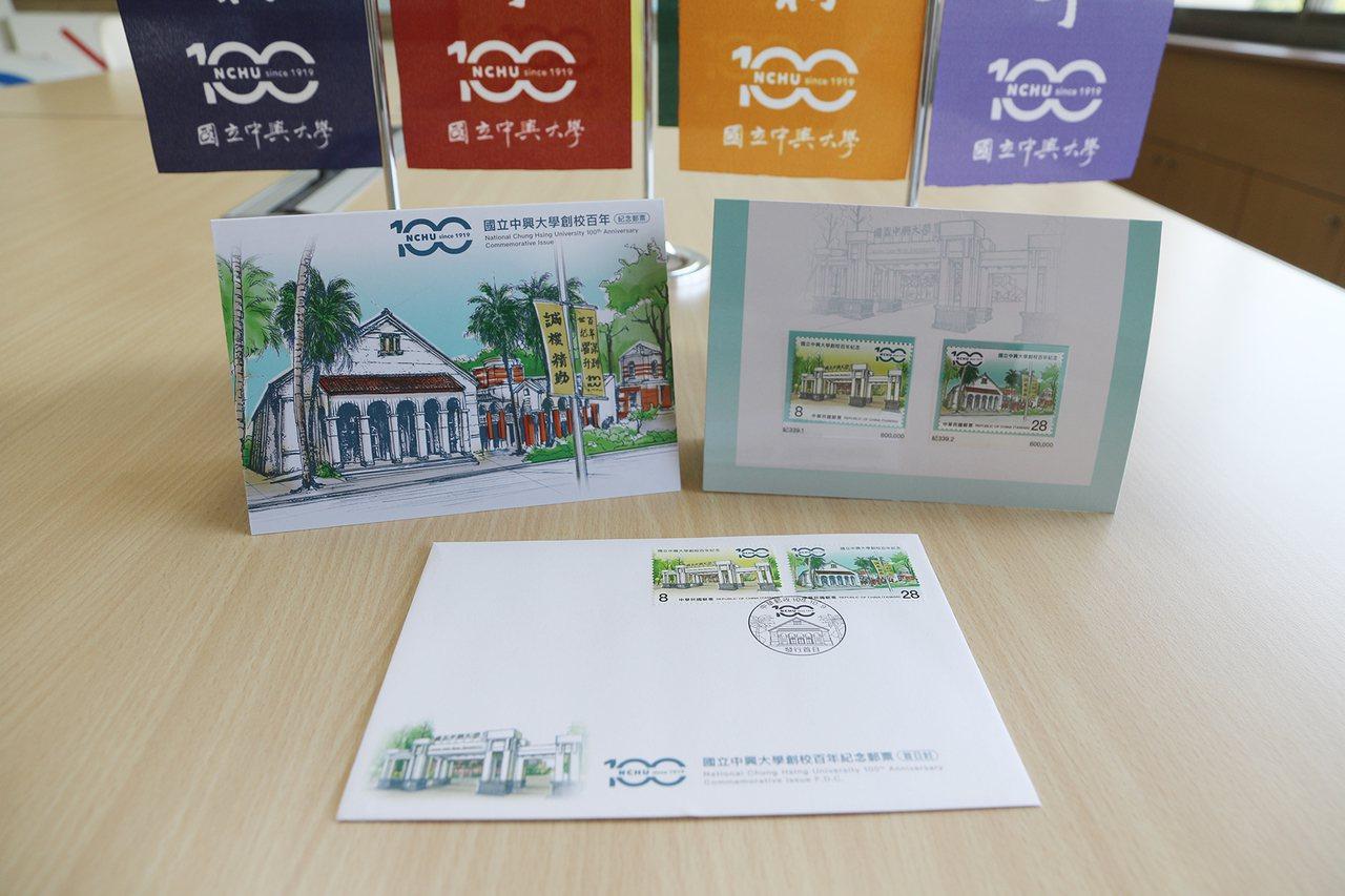 興大百年紀念郵票以校門口、小禮堂素描為圖,發行60萬套。圖/興大提供