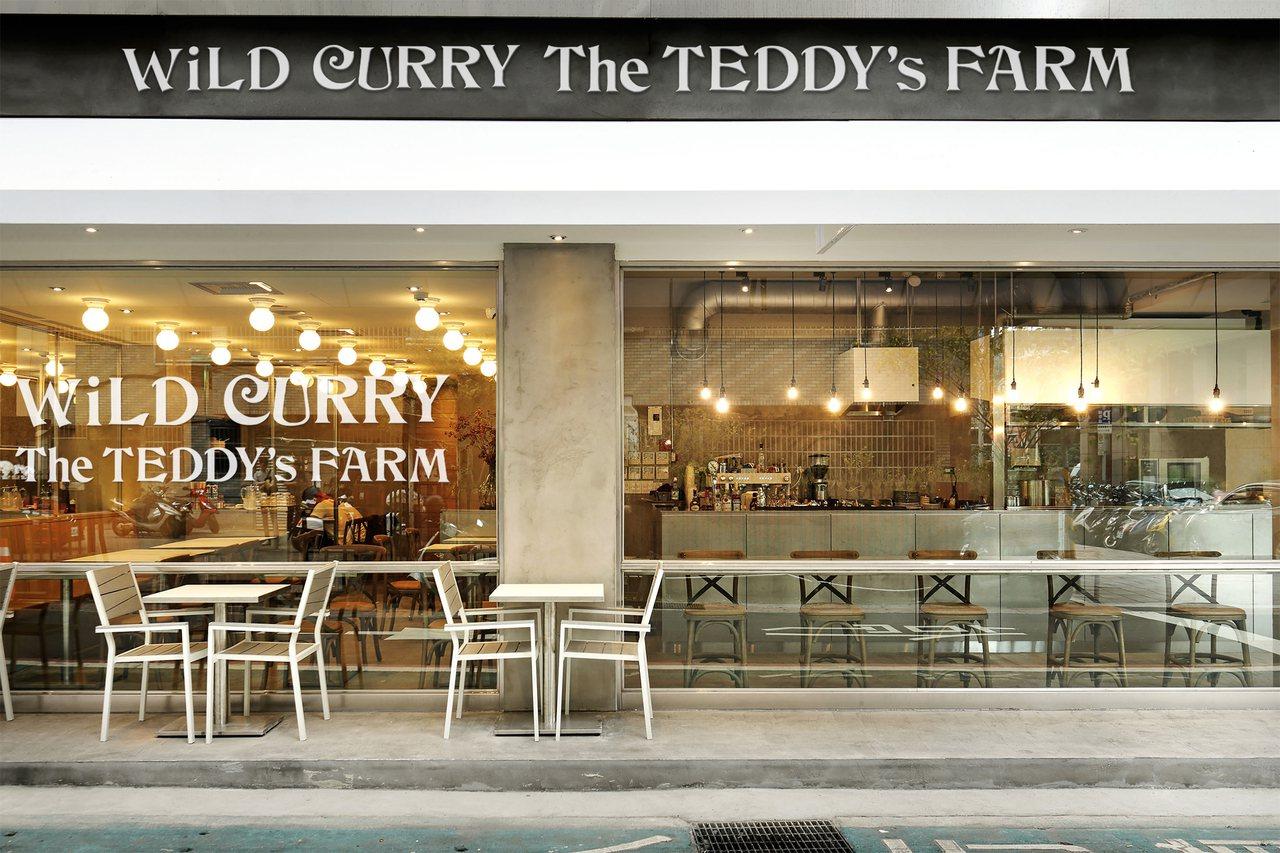 泰迪農園咖哩將於10月21日開幕。圖/泰迪農園咖哩提供
